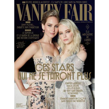 Vanity Fair, un produit d'accueil efficace pour les hôtels